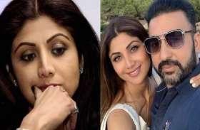 राज कुंद्रा संग रिश्ता तोड़ने जा रही हैं शिल्पा शेट्टी! एक्ट्रेस के दोस्त ने किया खुलासा