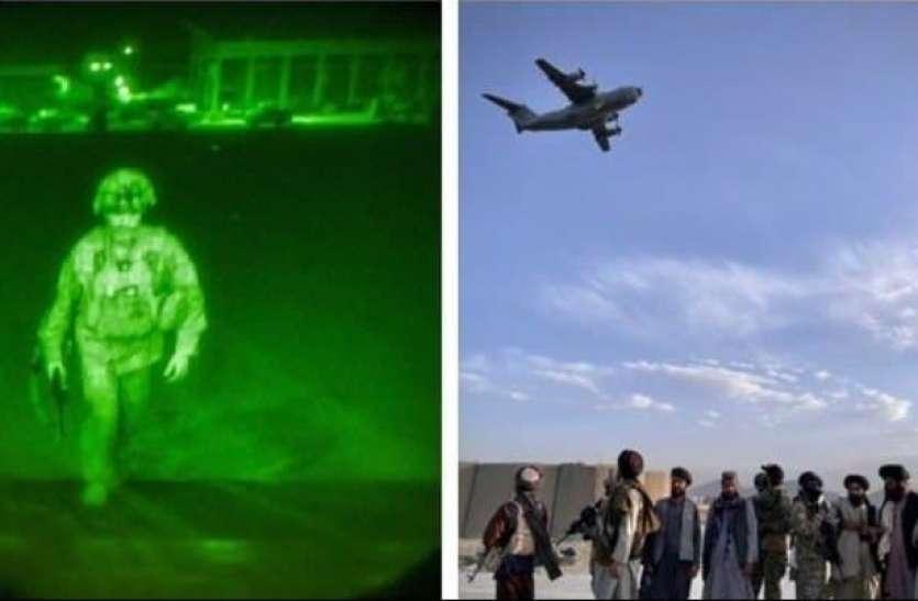 US Mission in Kabul Ends: अफगानिस्तान से वापस हुई अमरीकी सेना, पेंटागन ने किया ऐलान, आखिरी सैनिक की फोटो को किया ट्वीट