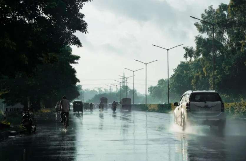 Haryana Weather News Updates Forecast Today : तूफान के साथ भारी बारिश की चेतावनी, मौसम विभाग ने जारी किया अलर्ट