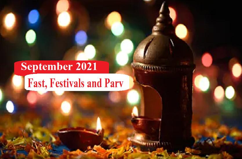 list_of_september_2021_festivals_calender