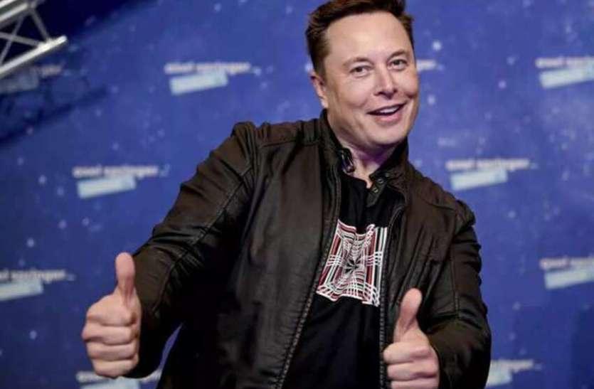 Elon Musk Alien Tweet: जब फैन ने पूछा, आप Alien हैं? तो जानिए Elon Musk ने कैसे लिए मजे