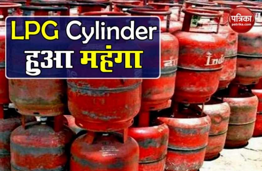 LPG cylinder price hike : 15 दिन में 50 रुपए महंगा हुआ गैस सिलेंडर, अब इतने का मिलेगा