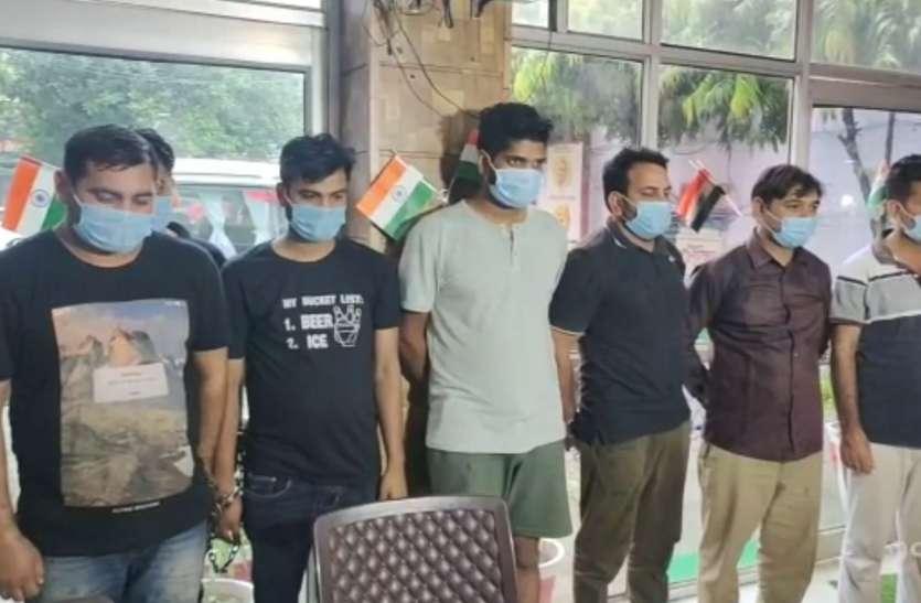 ऑनलाइन गेम के नाम पर करोड़ों की ठगी, गिरोह के 7 सदस्य गिरफ्तार, दुबई से चल रहा नेटवर्क