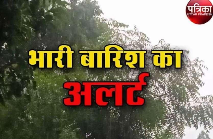 Monsoon 2021: सुबह की शुरुआत झमाझम बारिश के साथ, मेरठ और आसपास के जिलों में मौसम हुआ सुहाना