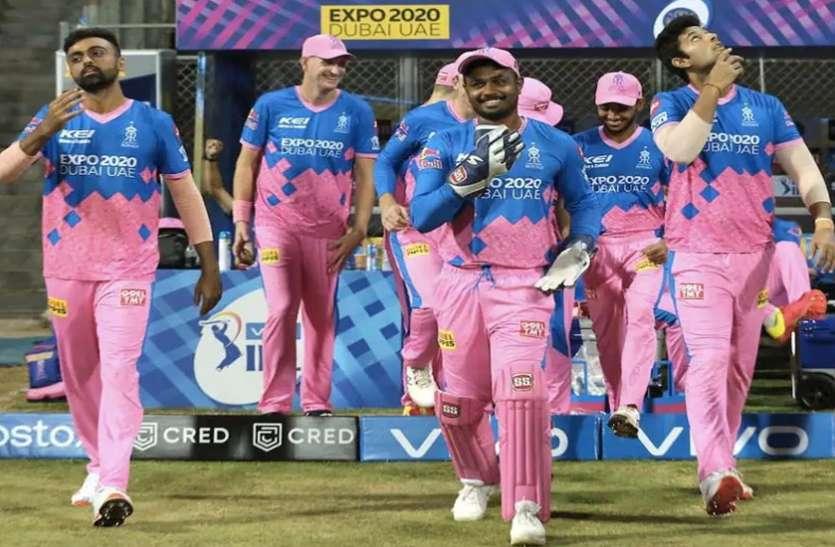 IPL 2021 : जानें राजस्थान रॉयल्स दूसरे हाफ में कब, किसके साथ और कहां खेलेंगी मैच
