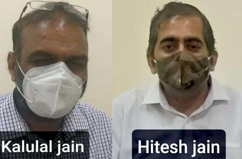 अजमेर रेवण्यू बोर्ड : रिश्वत देकर अपने पक्ष में आदेश कराने वाले दो गिरफ्तार
