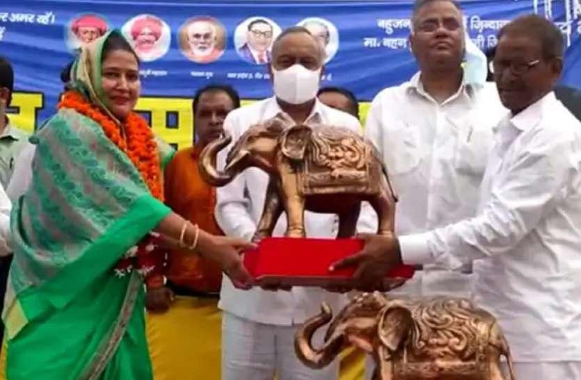 बसपा ने कानपुर की बिल्हौर विधानसभा सीट से मधु गौतम को दिया टिकट