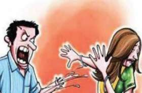 मां बेटियों की चोटें दर्शा रहीं पड़ोसी का कहर, स्कूल नहीं जा रही खौफजदा छात्राएं, लगाए आरोप