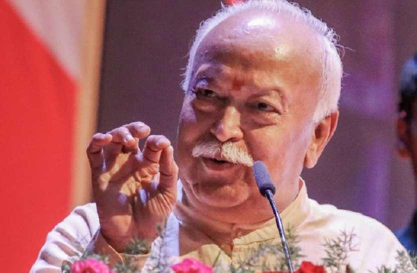 RSS और BJP का 6 दिवसीय सम्मेलन आज से शुरू, पांच राज्यों की चुनावी रणनीति पर होगी चर्चा
