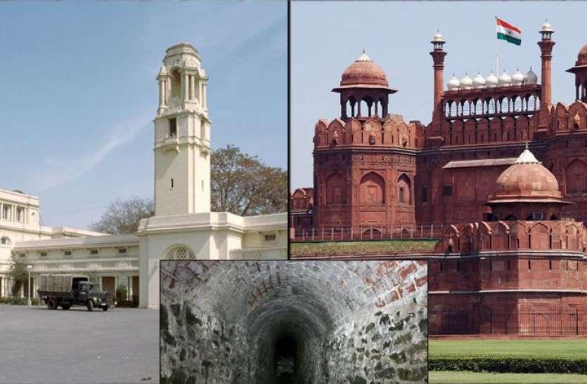 Delhi: विधानसभा से लालकिले तक जाने वाली सुरंग अब आम लोगों के लिए खोलने की तैयारी, जानिए पूरा मामला