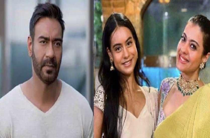 बेटी न्यासा के सीक्रेट बॉयफ्रेंड पर घबराई काजोल, बताया कैसा होगा अजय देवगन का रिएक्शन