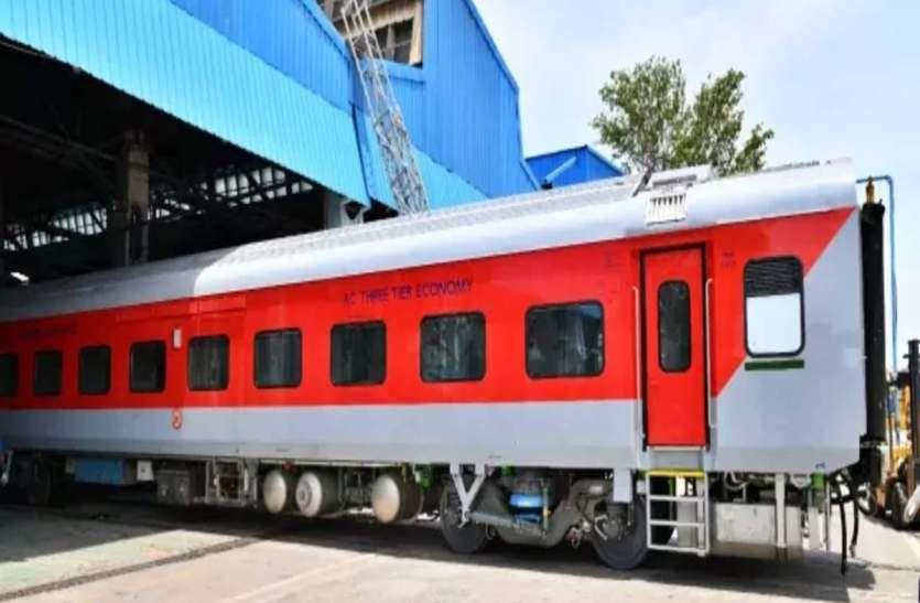 Indian Railway: AC ट्रेन में सफर होगा सस्ता, ट्रेन के कोचों में होंगी फ्लाइट जैसी सुविधाएं