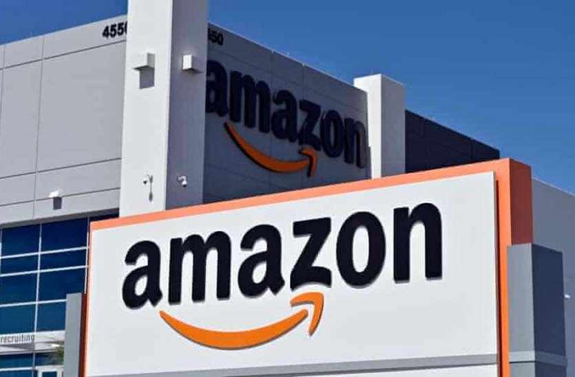 Amazon: अमेजन इन 35 शहरों में आठ हजार लोगों को देगा नौकरियां, ऐसे करें रजिस्ट्रेशन