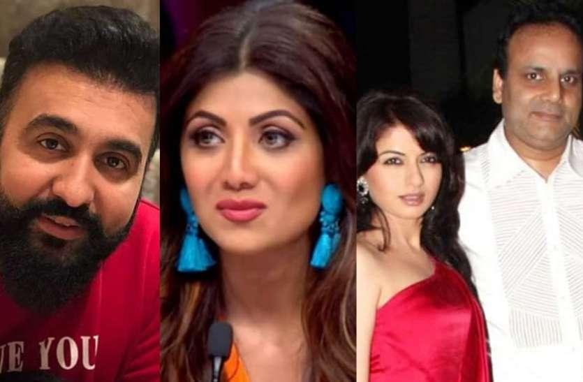शिल्पा शेट्टी से लेकर भाग्यश्री तक, पति की हरकतों के कारण शर्म से झुक गया इन अभिनेत्रियों का सिर