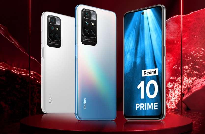 Redmi 10 Prime: Xiaomi ने भारत में लॉन्च किया नया स्मार्टफोन, जानिए डिटेल्स