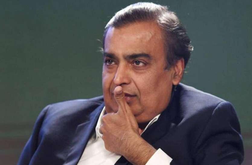 मुकेश अंबानी का ऐलान, 3 वर्षो के अंदर ग्रीन एनर्जी के लिए 75 हजार करोड़ रुपये का होगा निवेश