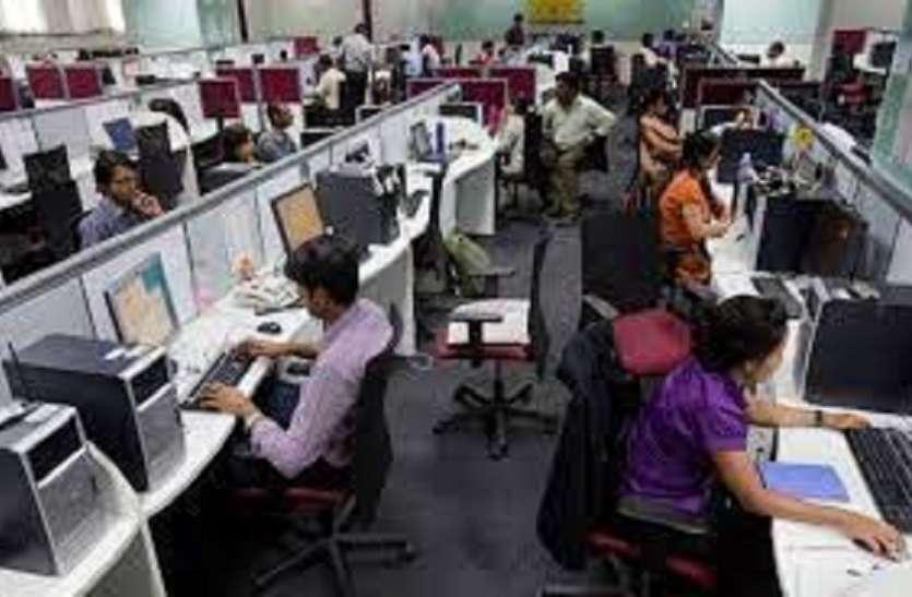 New labour law: श्रम कानून में एक अक्टूबर से होगा बदलाव, ऑफिस टाइम हो सकता है 12 घंटे का !