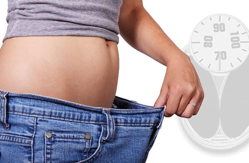 Best Herbal Tea For Weight Loss: हर्बल टी पीकर आसानी से वजन घटाएं