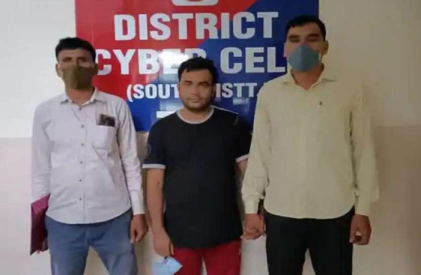 Delhi Crime: विदेशी बैंकों को 10वीं पास एक शख्स ने लगाया लाखों का चूना, तरीका जानकर आप भी रह जाएंग दंग