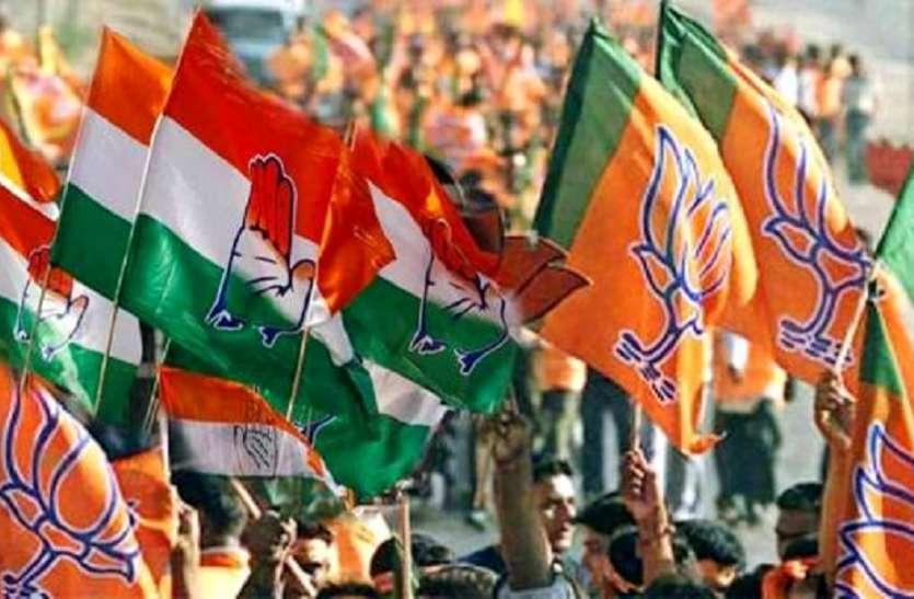 MCD चुनाव से पहले भाजपा ने 3 पार्षदों को किया छह वर्ष के लिए निष्कासित