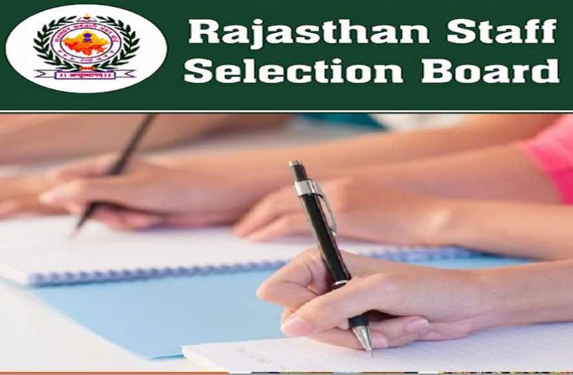 RSMSSB JE Admit Card 2021: राजस्थान जूनियर इंजीनियर परीक्षा का एडमिट कार्ड जारी, ऐसे करें डाउनलोड