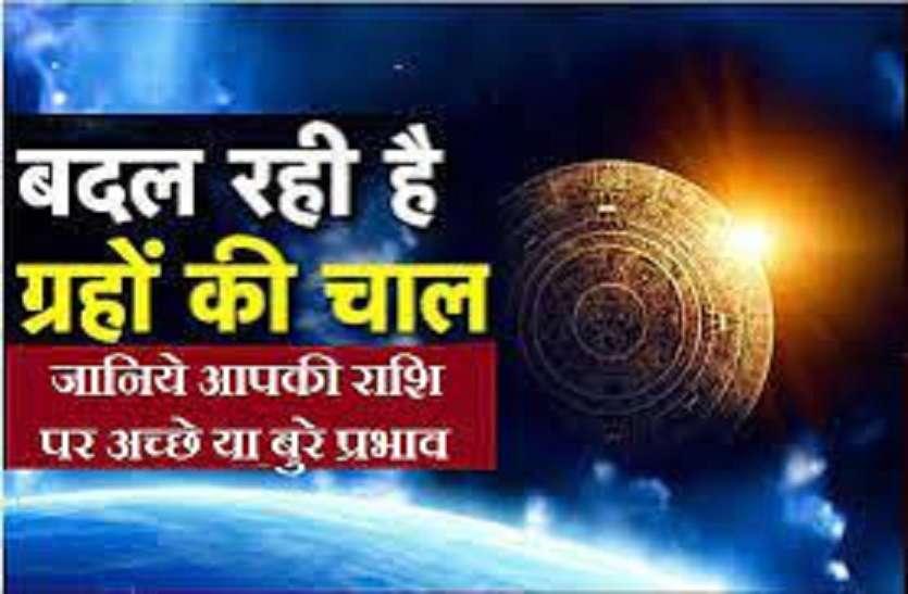 rashi_parivartan_for_all.jpg