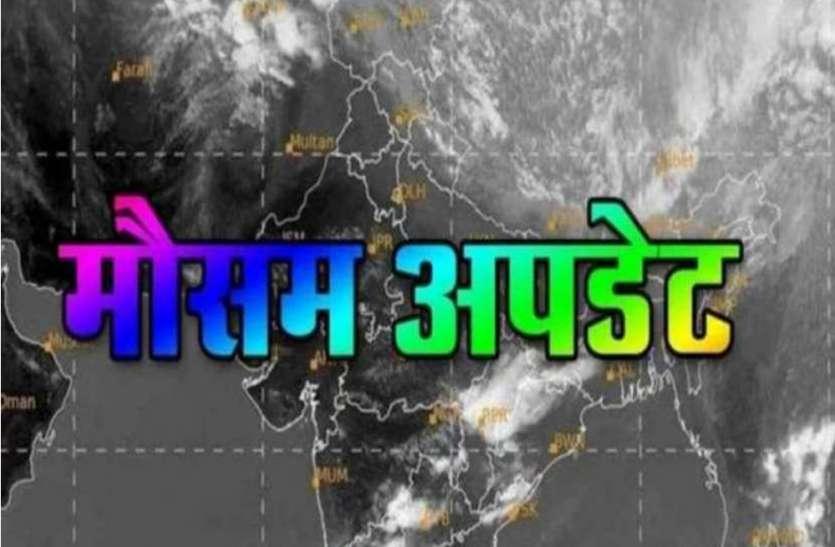 Weather News Updates Forecast Today : सितंबर में सामान्य से अधिक बारिश होने की संभावना, अगले तीन दिनों तक इन जिलों मे होगी झमाझम बारिश