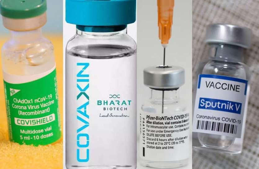 कमजोर इम्यून सिस्टम वालों को कोरोना वैक्सीन की अतिरिक्त डोज की सिफारिश