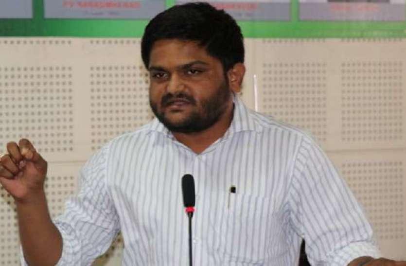 Gujarat: हार्दिक पटेल ने AAP को बताया BJP का बी-टीम, बोले- सिर्फ वोट बांटने की कोशिश