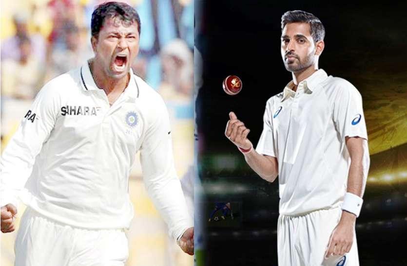 डेब्यू मैच में पहली गेंद पर ओझा और भुवनेश्वर सहित इन 6 गेंदबाजों ने चटकाए हैं विकेट, देखें लिस्ट