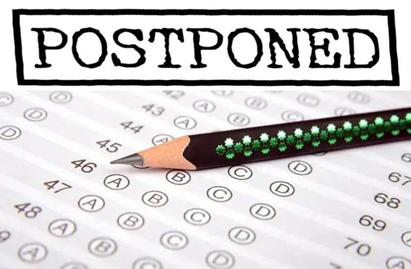 OSSSC Written Exam Date 2021 : सांख्यिकीय फील्ड सर्वेयर की लिखित परीक्षा स्थगित