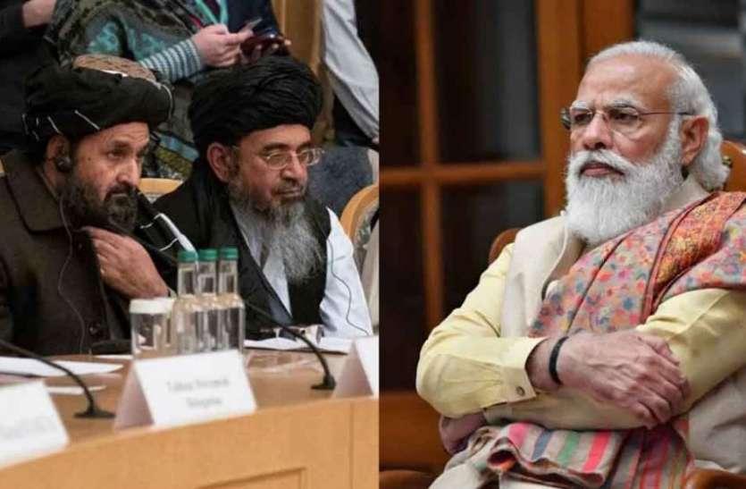 अफगानिस्तान में तालिबान की सरकार बन रही है, ये पांच वजहें जो भारत की बढ़ा सकती हैं चिंता