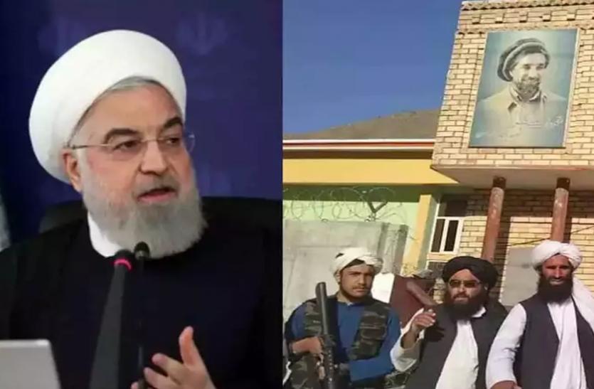 पंजशीर में 'नरसंहार' करने पर ईरान ने पाकिस्तान और तालिबान को दी चेतावनी, कहा-लक्ष्मण रेखा पार न करें