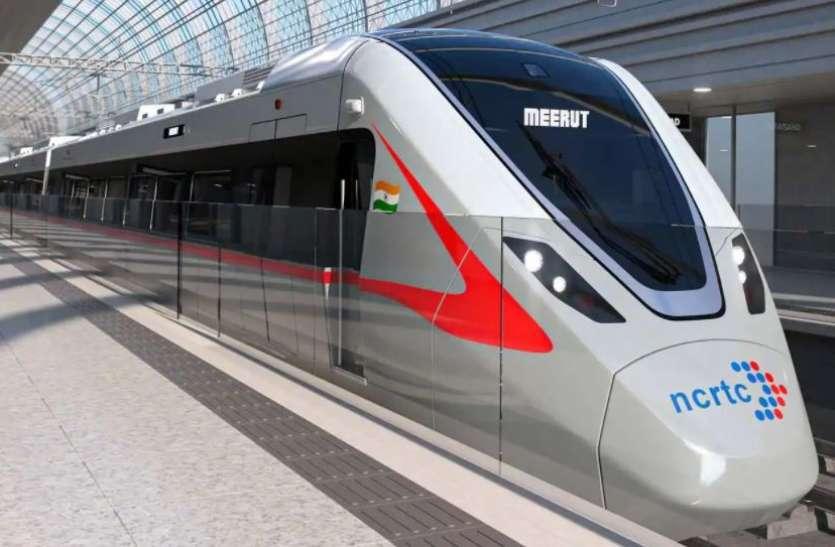 गाजियाबाद में बनेगा सबसे ऊंचा Rapid Rail Station, सबसे ऊपर रैपिड ट्रेन, उसके नीचे मेट्रो, बीच में बस तो सड़क पर दौड़ेंगी टैक्सी