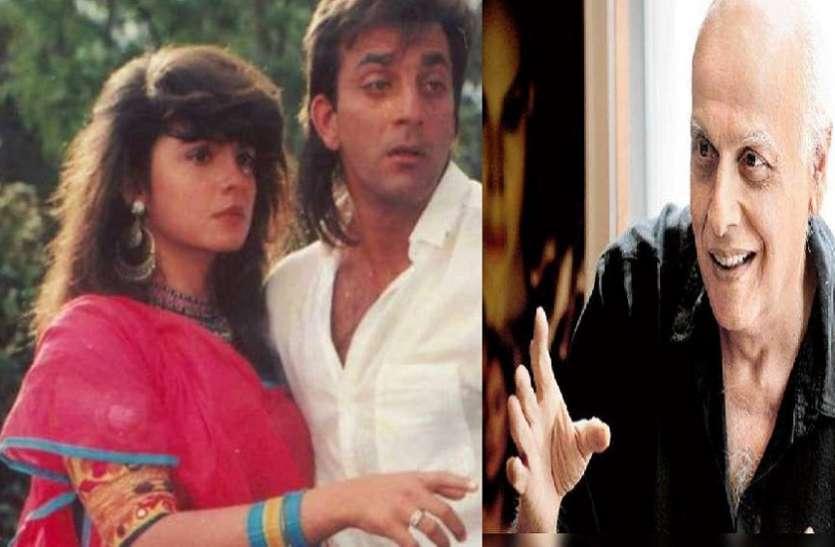 संजय दत्त को Kiss करने से डरी हुई थीं पूजा भट्ट, पिता महेश भट्ट ने दी थी ये सलाह