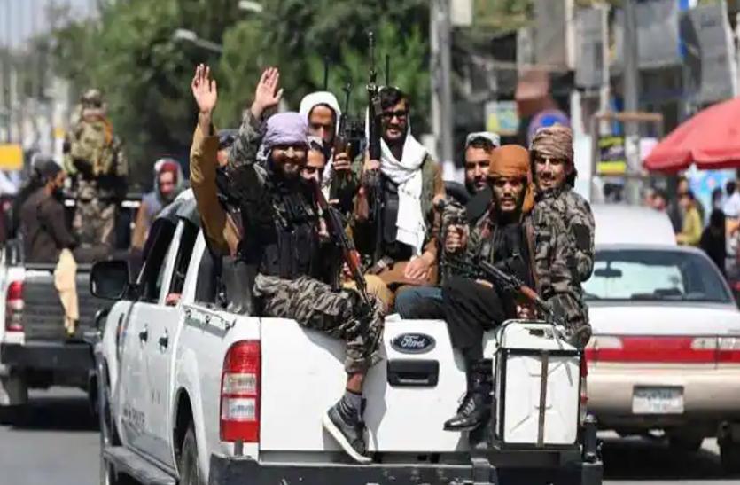 अफगानिस्तान में बचे हुए अमरीकी नागरिकों को देश नहीं छोड़ने दे रहा तालिबान, सौदेबाजी के लिए कर सकता है इस्तेमाल