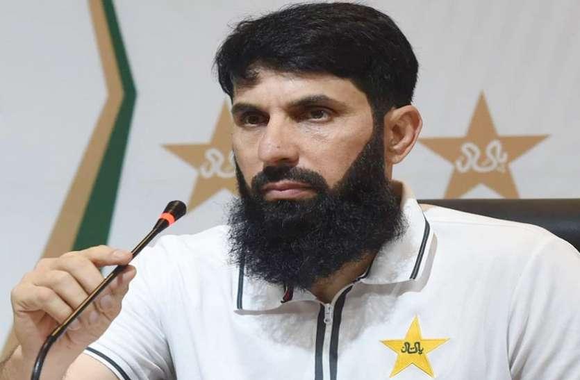टी20 वर्ल्ड कप से पहले पाकिस्तानी टीम को बड़ा झटका, मिस्बाह और वकार ने दिया इस्तीफा