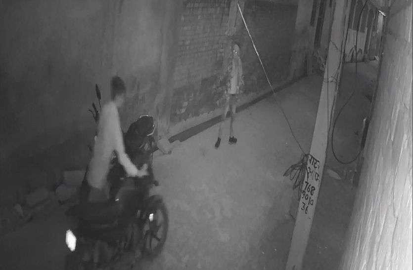 घर के सामने से बाइक चोरी, सीसीटीवी में कैद हुए चोर