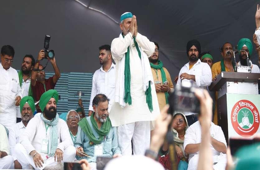 संसद सत्र की तर्ज पर जयपुर में जुटेगी 'किसान संसद', जानें क्या-क्या रहेगा ख़ास?