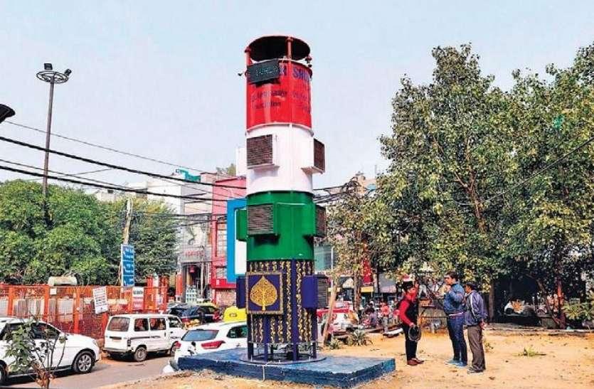 Smog Tower in Delhi:  दिल्ली के आनंद विहार इलाके में लगा स्मॉग टावर, जानिए किस तरह करता है काम