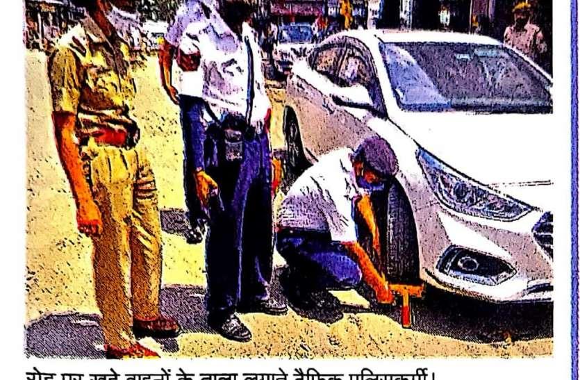 मेघा ने पढ़ाया यातायात पाठ, फुटपाथ होने लगे खाली