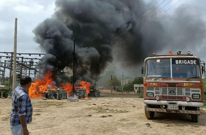 विद्युत सब स्टेशन में लगी आग, लाखों का नुकसान