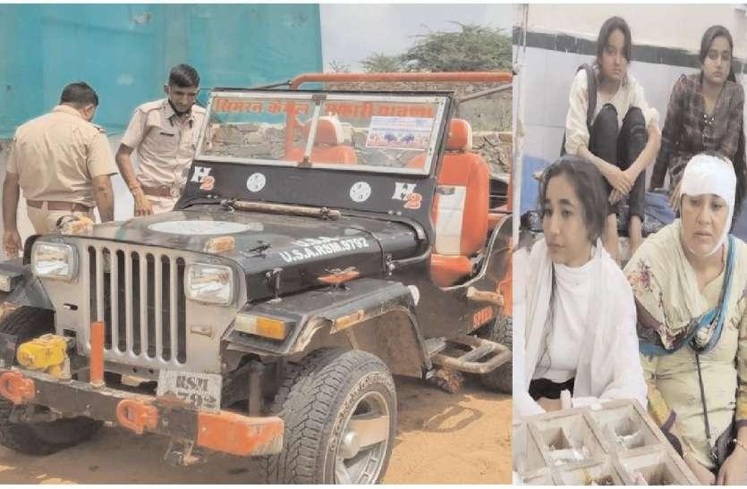 पुष्कर के धोरों में जीप पलटी, नौ पर्यटक घायल