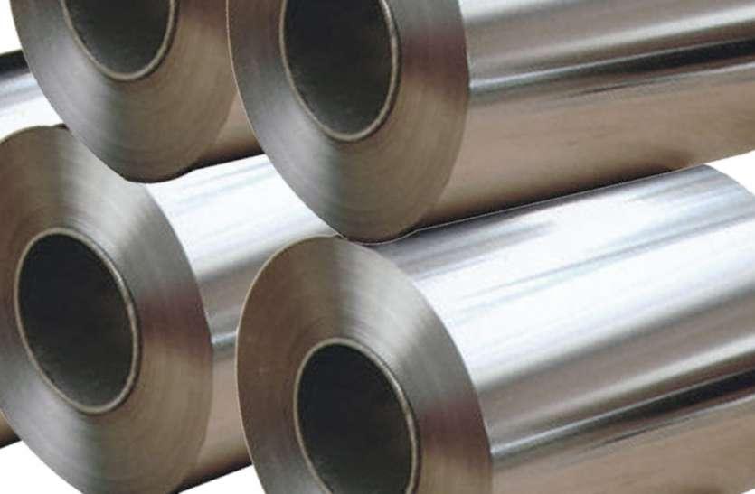 Aluminium Price and Rate- घरेलू हाजिर बाजार में लगातार बढ़ रहे एलुमिनियम के दाम, कीमतों में लाभ, जानें आज के Aluminium Price