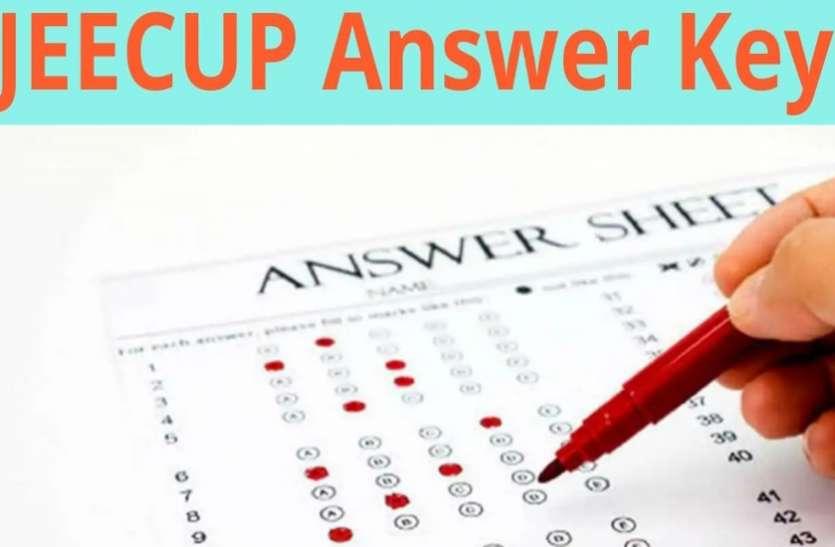JEECUP Answer Key 2021 : यूपी पॉलिटेक्निक परीक्षा की आंसर-की जारी, इन स्टेप्स से करें डाउनलोड