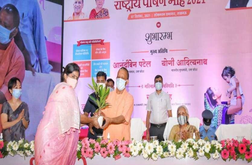 राज्यपाल व मुख्यमंत्री ने राष्ट्रीय पोषण माह-2021' का शुभारम्भ किया