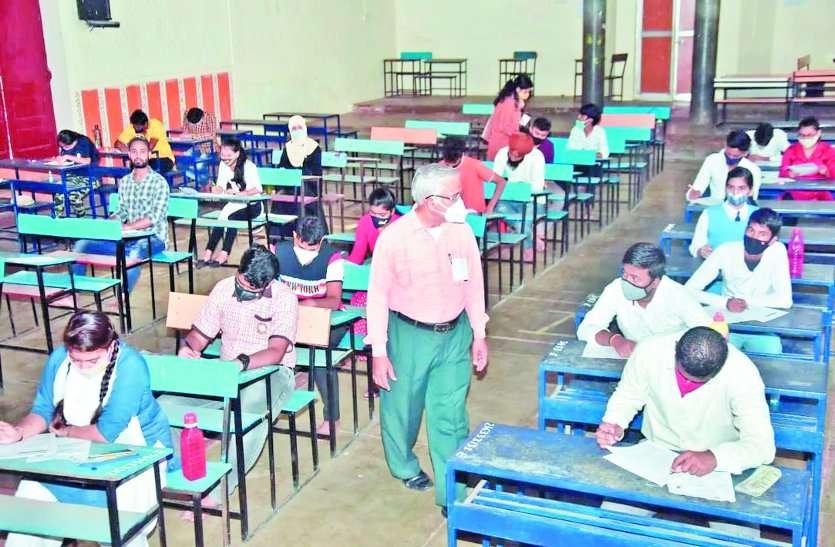 परिणाम सुधारने के लिए 266 विद्यार्थियों ने दी परीक्षा