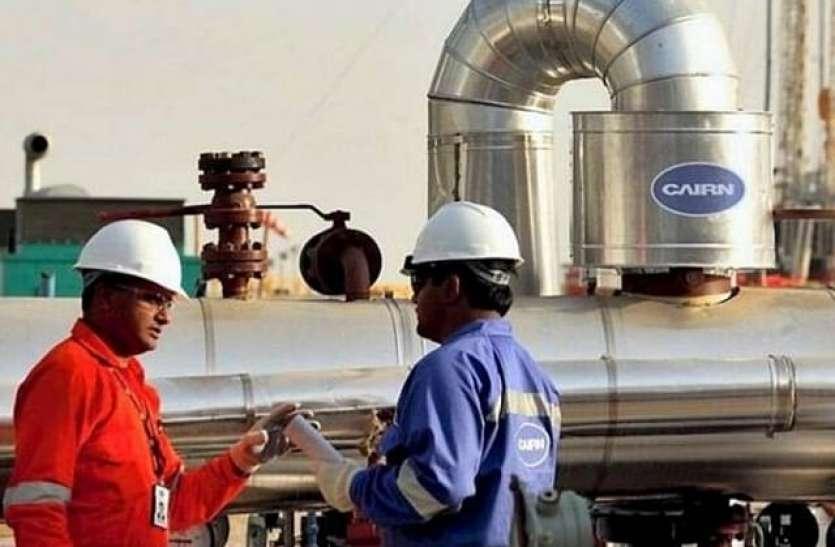 Cairn Energy को 1 अरब डॉलर का प्रस्ताव मंजूर, भारत के खिलाफ सभी मामलों को वापस लेगी