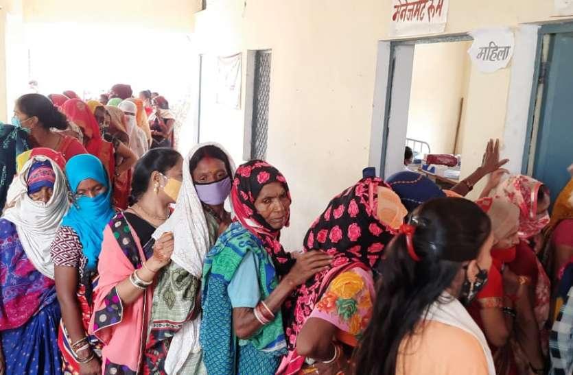 कोविड सुरक्षा चक्र हो रहा तैयार, 20 सितंबर तक पूरे जिले को लग जाएगा कोविड का पहला टीका