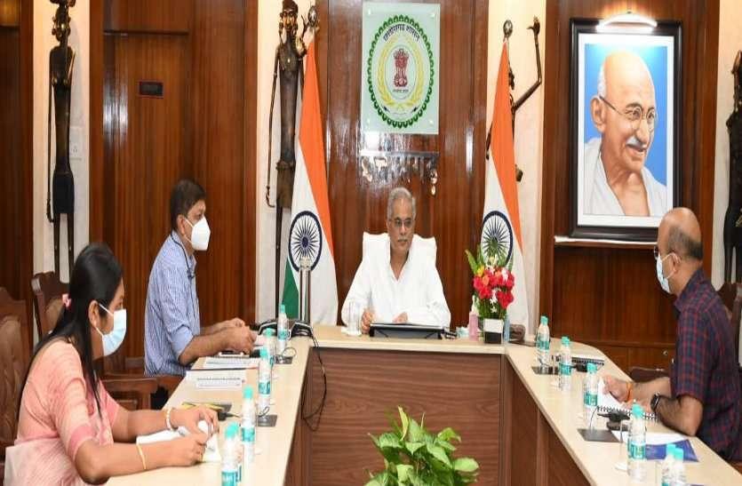मुख्यमंत्री की अध्यक्षता में खनिज विकास निधि सलाहकार समिति की बैठक, लगभग 267 करोड़ रुपए की लागत के प्रस्तावों का अनुमोदन